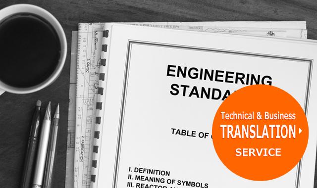 Technical & Business Translation Service